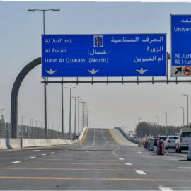 Construction of The Internal Roads in Emirate of Ajman Jurf and Hamidiyah Area – Phase 3