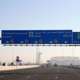 Construction and Completion of New Roads Links Sheikh Khalifa Road From Maleha Area Through Al Madam to Showaib Area – Phase 1 & Phase 2